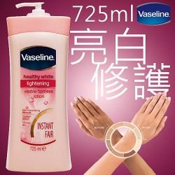 Sữa cơ thể Vaseline Healthy... 825