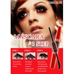 Mascara Sivanna Colors 843