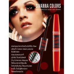 Mascara Sivanna Colors 845